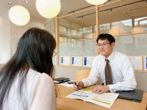 よくわかる保険の相談窓口 イナバプランニングカンパニー